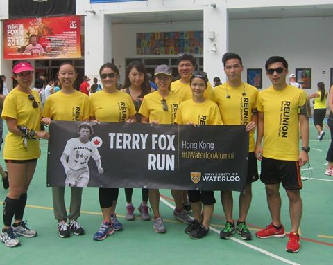 Team UWaterloo Alumni at a past Terry Fox Run