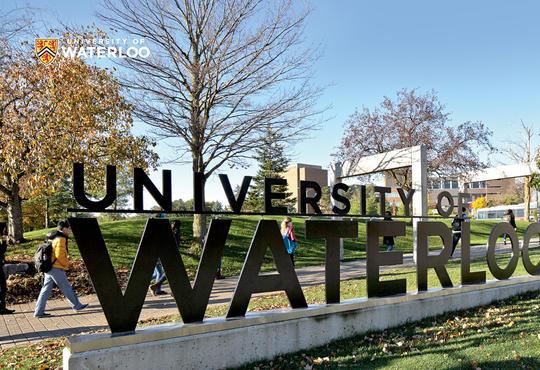 University of Waterloo main entrance