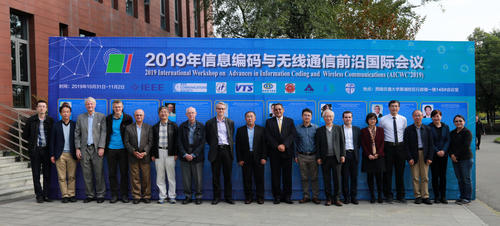 Prof. Shen attended the International Workshop on Advances in Information Coding and Wireless Communications (AICWC' 2019)