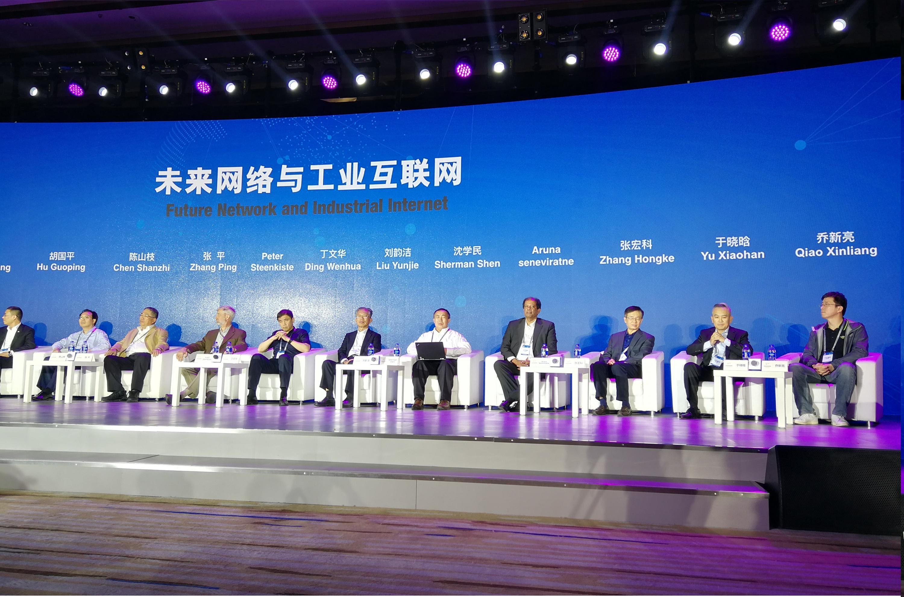 Prof. Shen attended the Future Network and Industrial Network Forum in Nanjing, China, May 10, 2018.