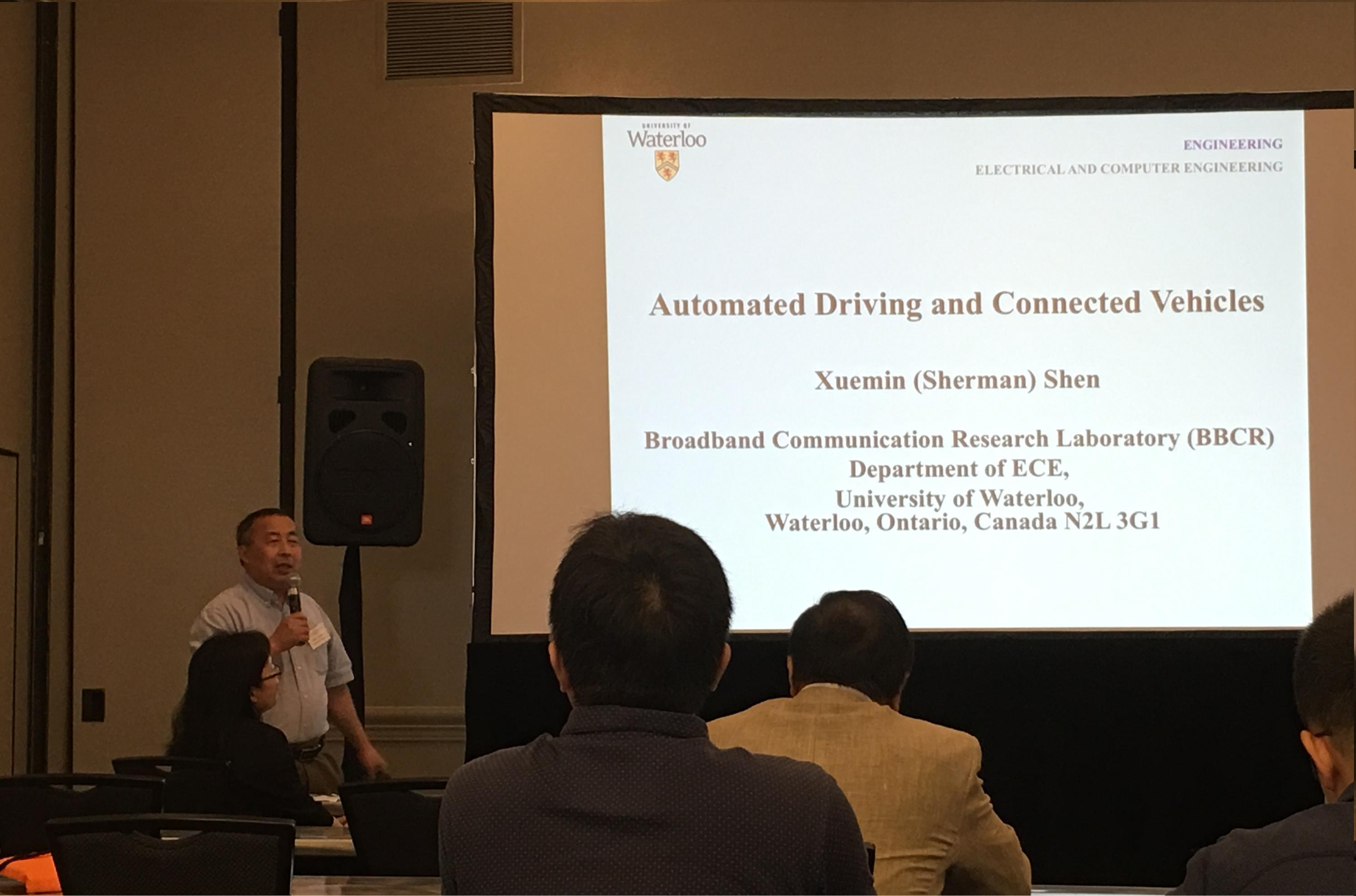 Prof. Shen attended the Second ACSIC Symposium on Frontiers in Computing (SOFC) 2018