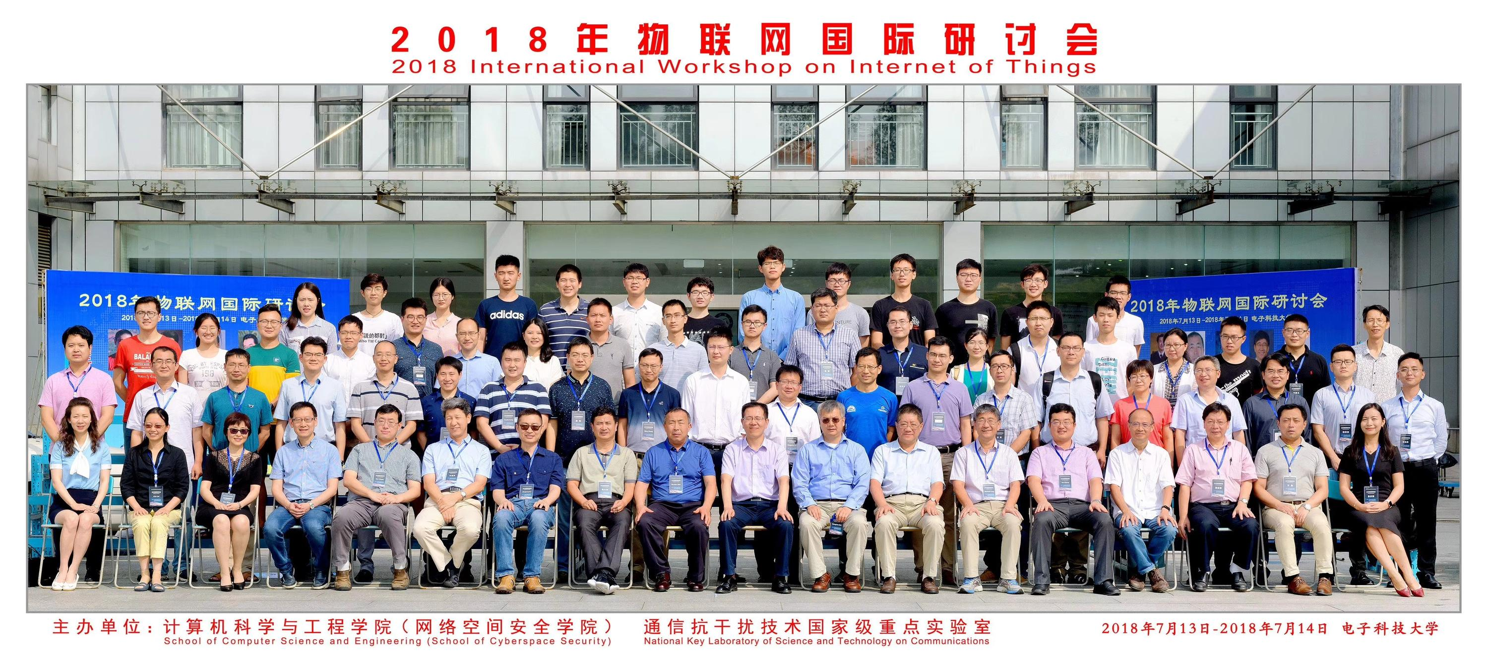 Prof. Shen and many BBCR members attended 2018 International Workshop on Internet of Things