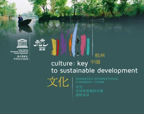 Hangzhou International Congress title slide, May 2013