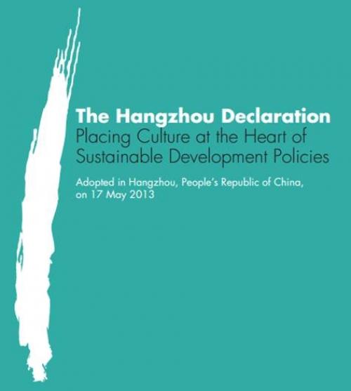 Hangzhou Declaration title page