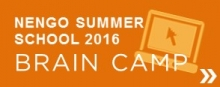 Nengo Summer School 2016 Brain Camp link button