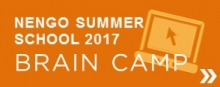 Nengo Summer School 2017 link button