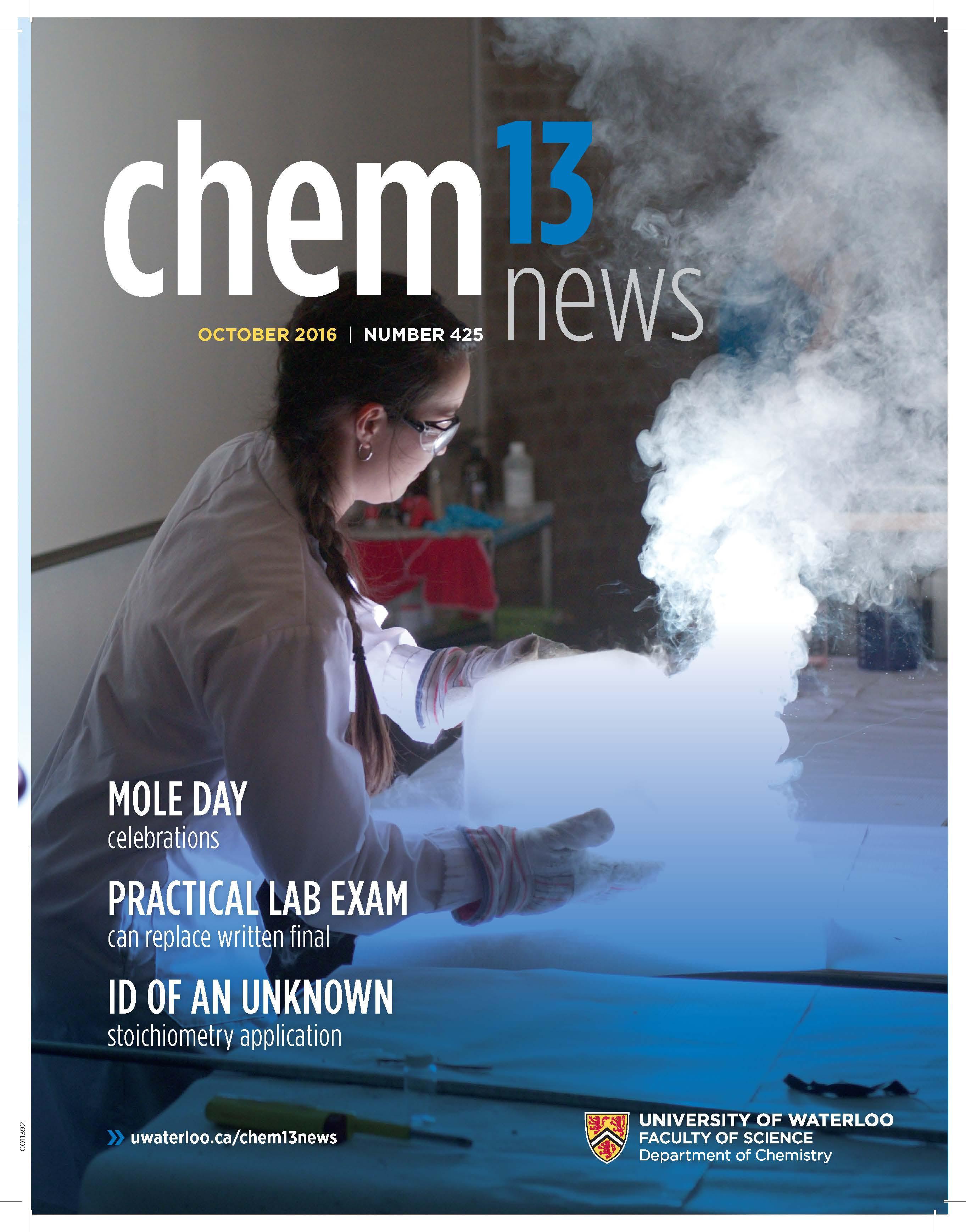 Home   Chem13 News Magazine   University of Waterloo