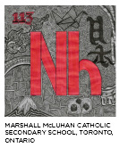 elemental tile of nihonium with large red Nh symbol surrounded by black ink drawings of mountain, bridge and origami bird. Marshall McLuhan Catholic Secondary School, Toronto, Ontario.