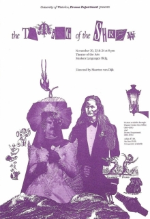 Taming of the Shrew 1990 Poster