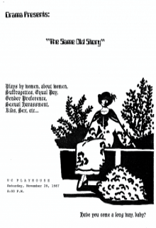 The Same Old Story Poster