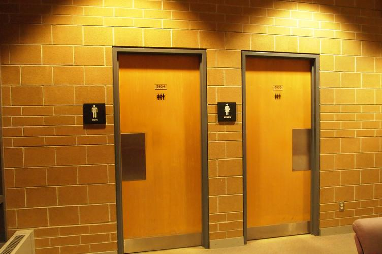 Vinyl decals on washroom doors