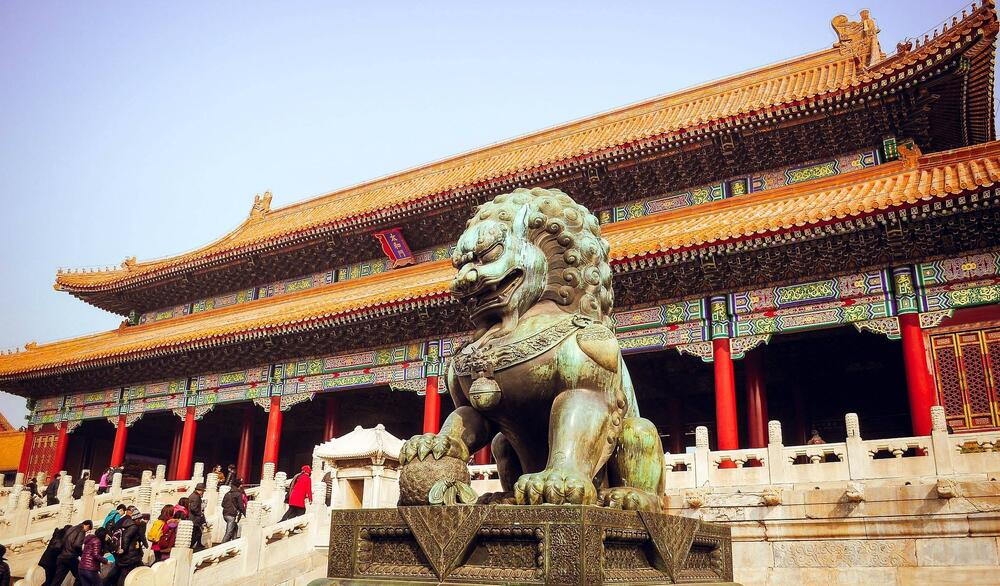 beijing building with lion statue
