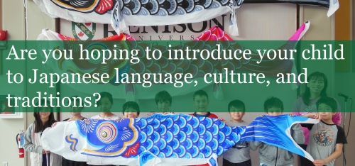 a group of students holding a material fish with a textbox with the question are you hoping to introduce your child to japanese language, culture, and traditions?