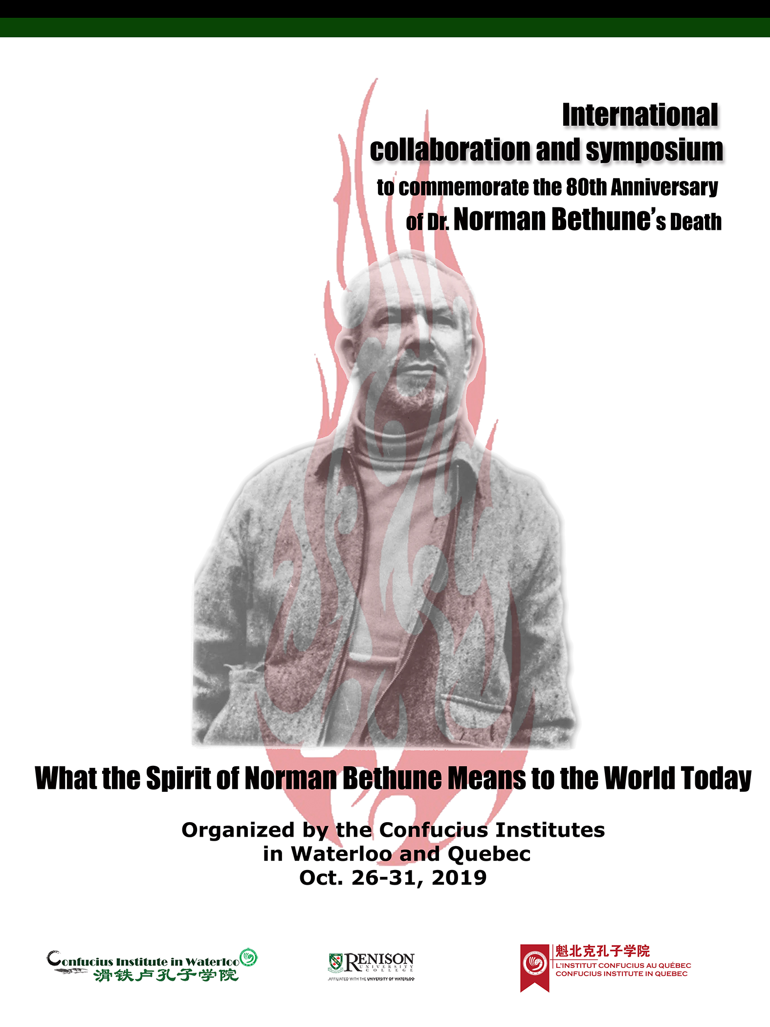 conference poster with information
