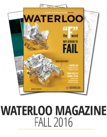 Waterloo Magazine Fall 2016 cover.