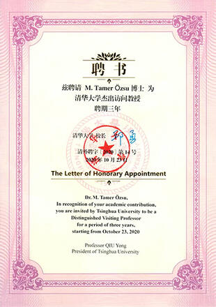 Distinguished Visiting Professor at Tsinghua University certificate