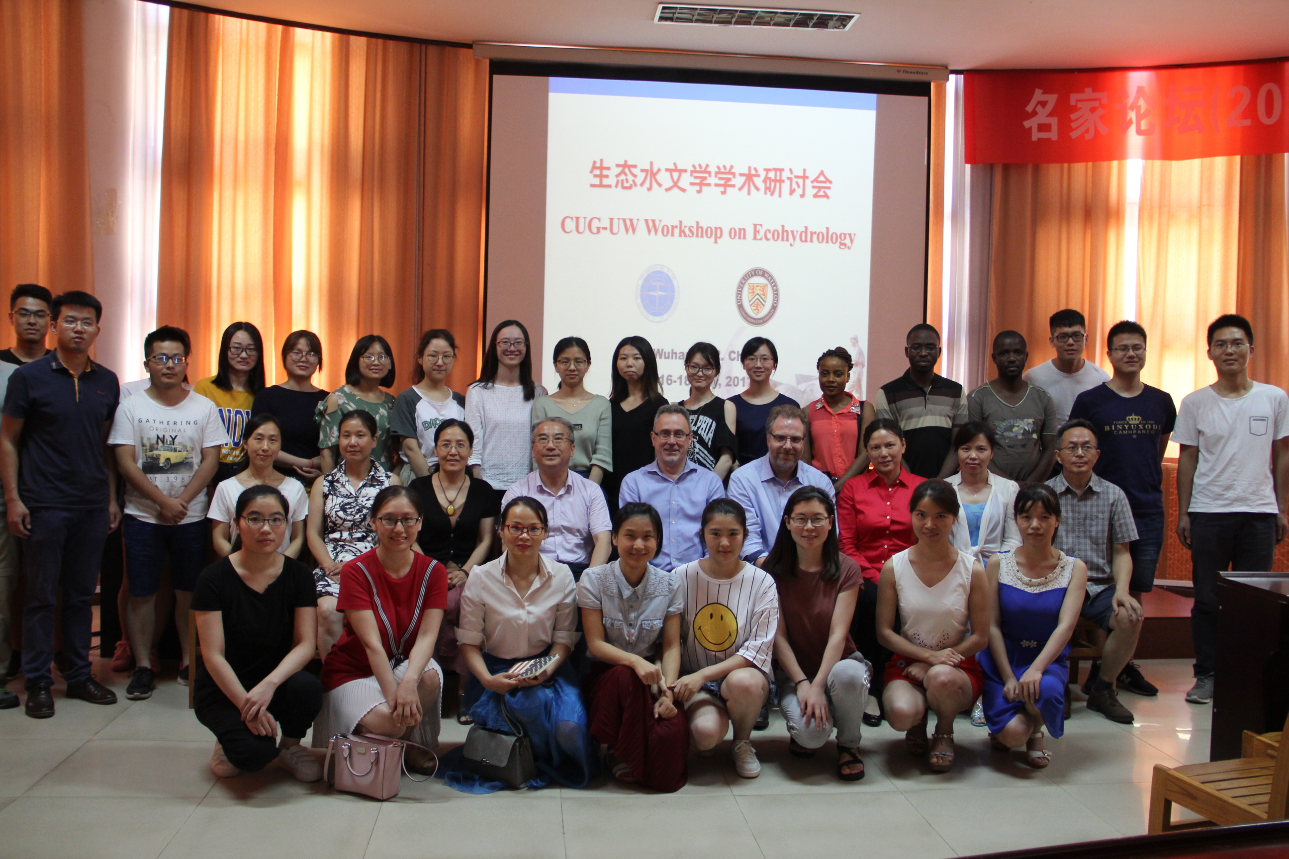 Attendees of the CUG-UW Workshop on Ecohydrology in Wuhan, China