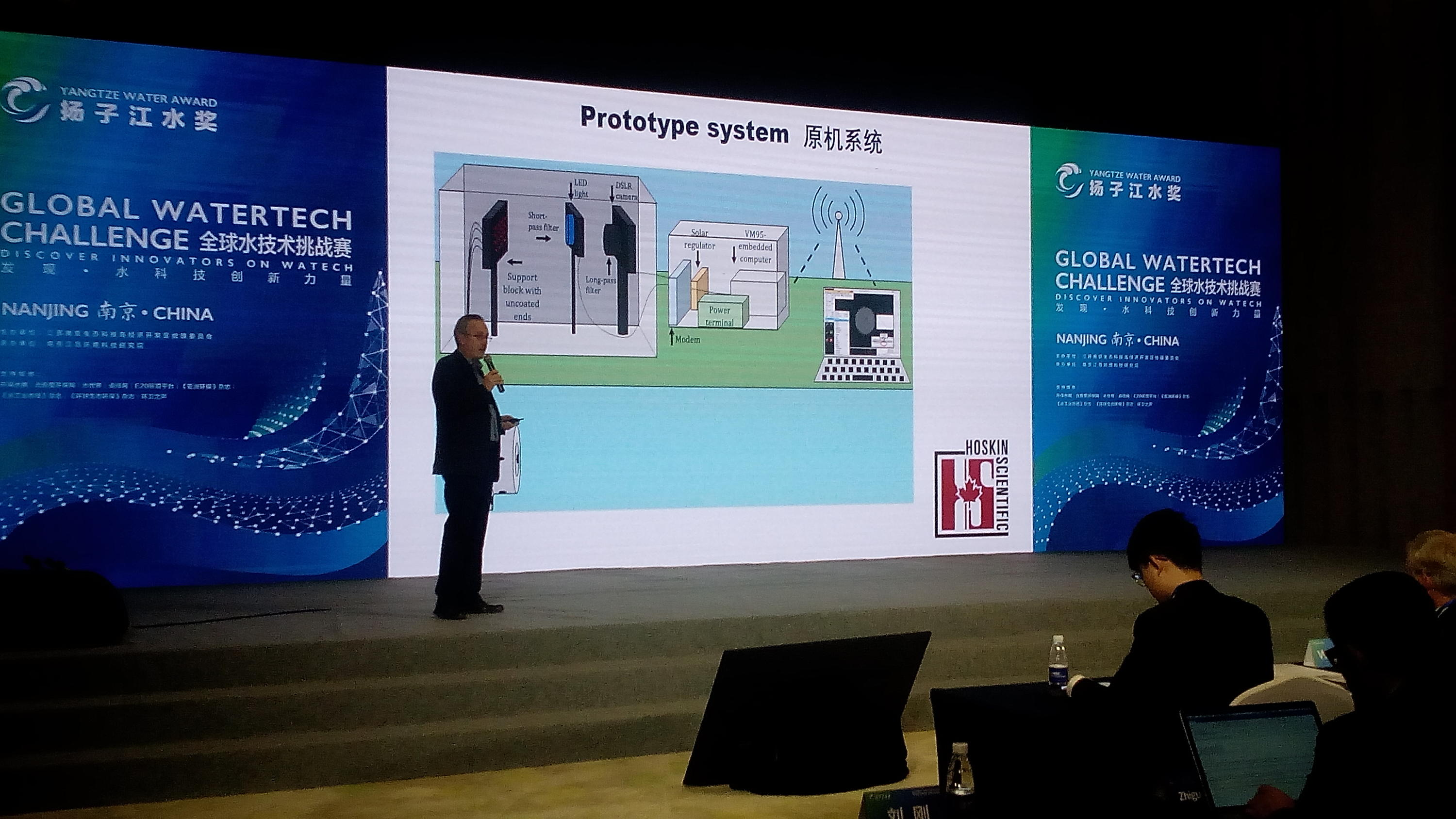 Philippe Van Cappellen presents at the Global WaterTech Challenge in Nanjing