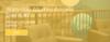 Waterloo Alumni Angels - event #7 banner