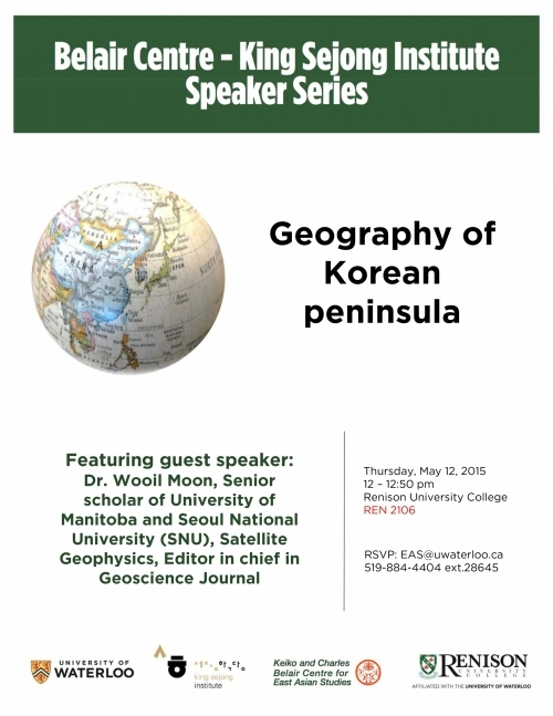 Geography of Korea poster