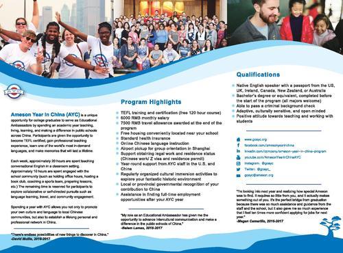 AYC program pg. 2