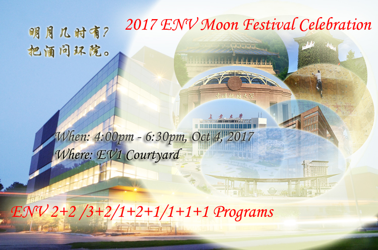2017 Moon Festival Celebration & Student Welcome Reception
