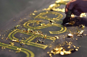 Gilding letters