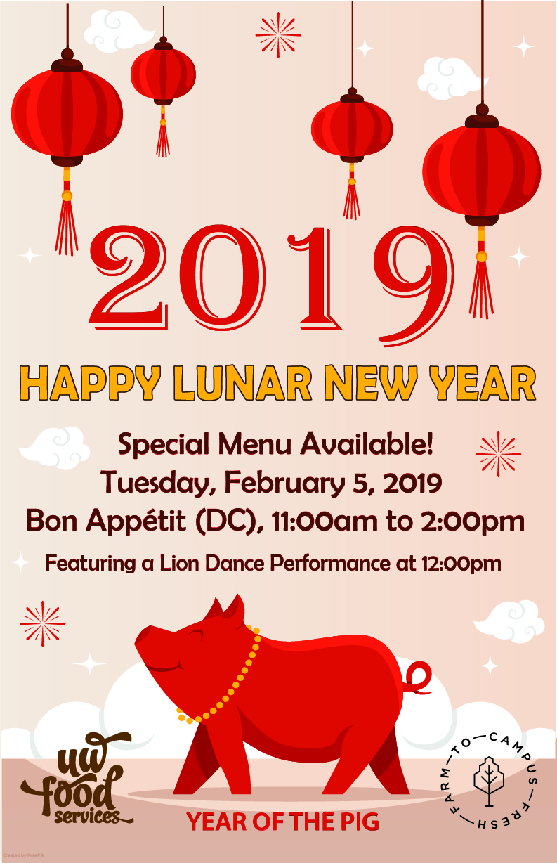 Chinese New Year at DC on February 5, 2019 during lunch