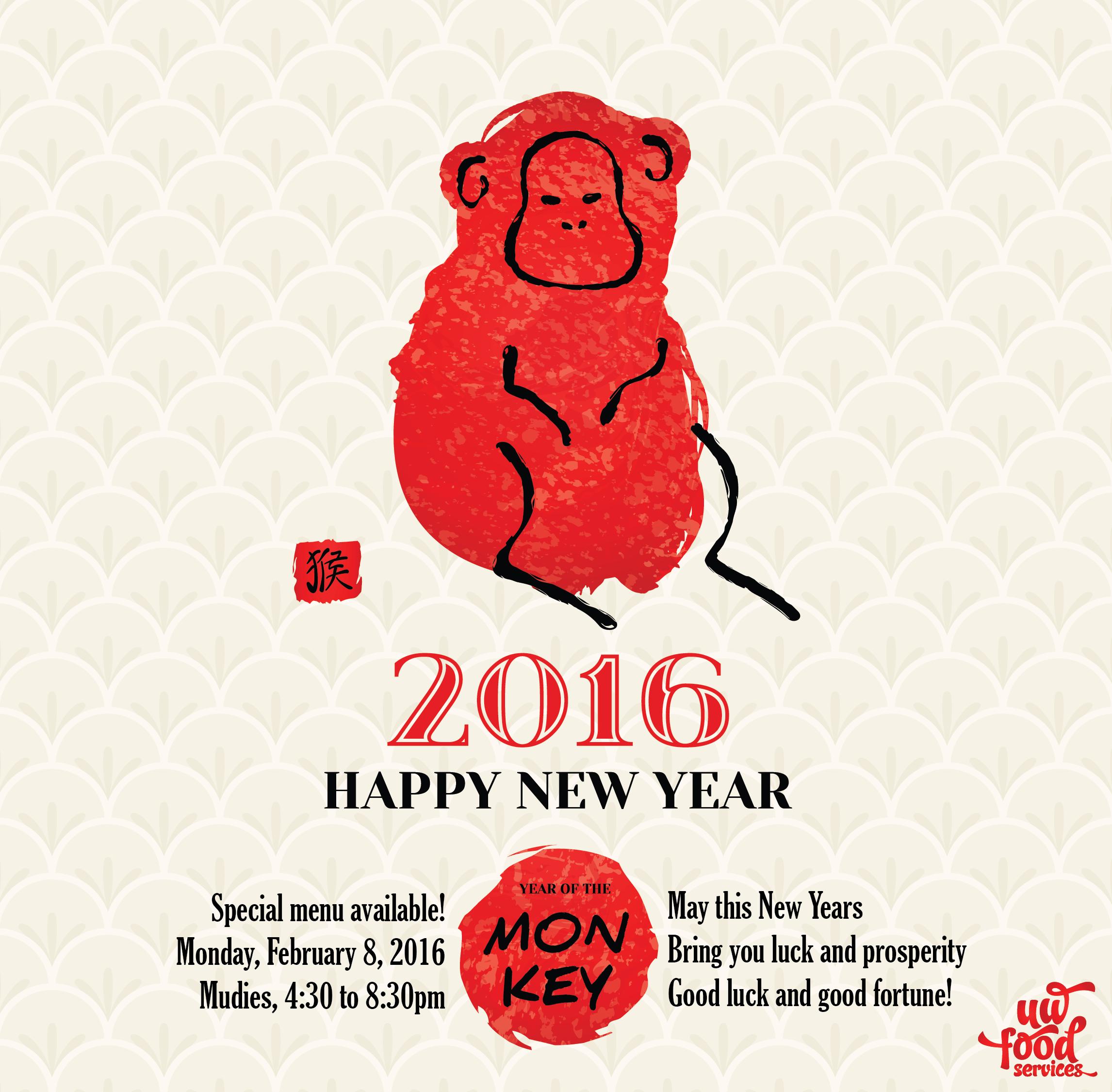 Chinese New Year at V1