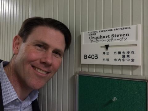 Steven Urquhart