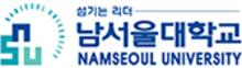 namseoul university logo