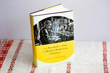 "Zina Gimpelevich's book ""The Portrayal of Jews in Modern Biełarusian Literature"""