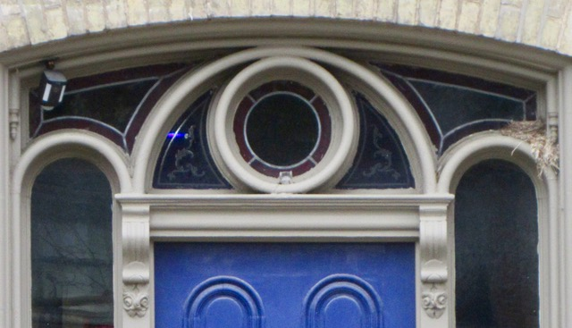This London Doorway features an oculus
