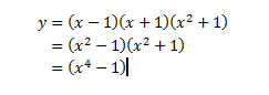 Equation algined by equal sign character