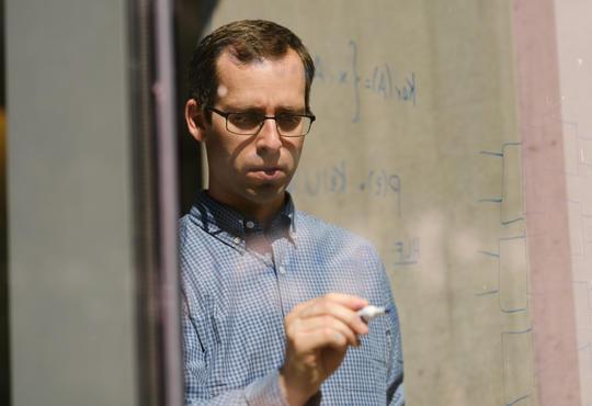 David Gosset, Institute for Quantum Computing faculty member