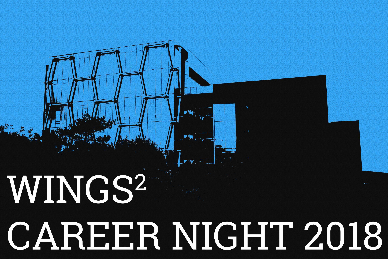 career night poster