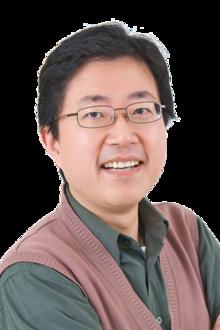 Pu Chen