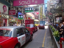 streets of Hong Kong.