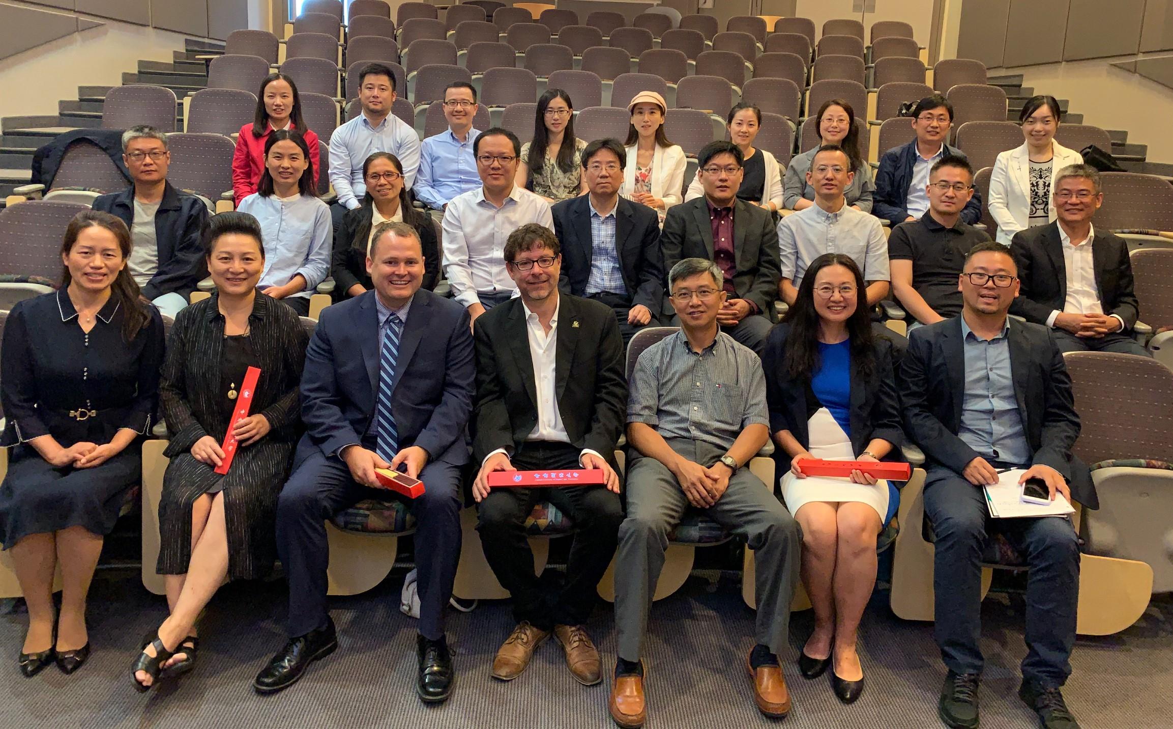 Central University of Finance and Economics Delegation