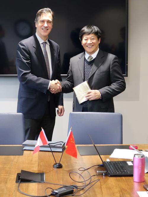 Visit of China University of Petroleum Beijing
