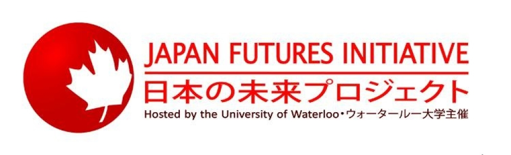 Japan Futures Initiative. Hosted by the University of Waterloo.