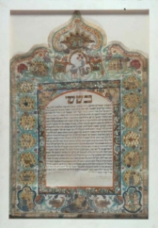 A Hebrew marriage contract