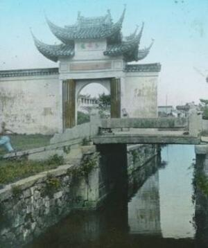 Bridge to a temple for the worship of imperial ancestors in Soochow [Suzhou Diqu], China