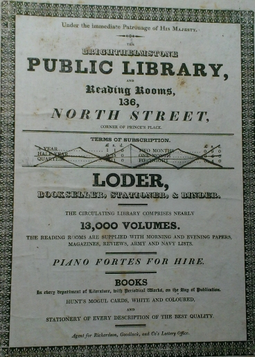 Subscription library advertisement