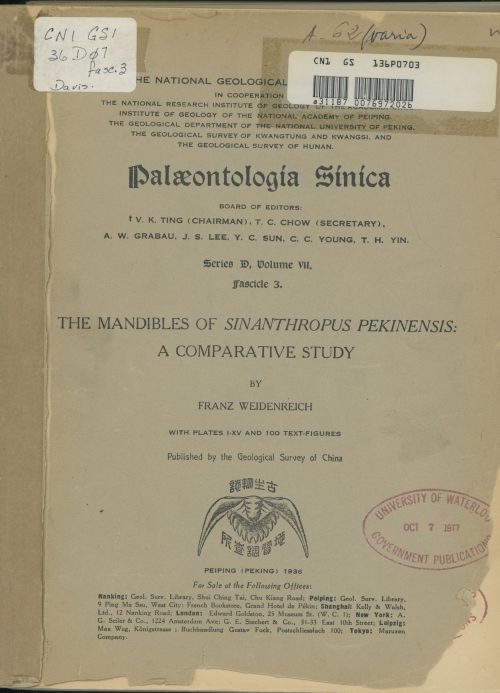 Front cover of Palaeontologia Sinica