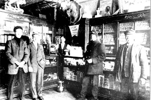 Photograph of store interior.