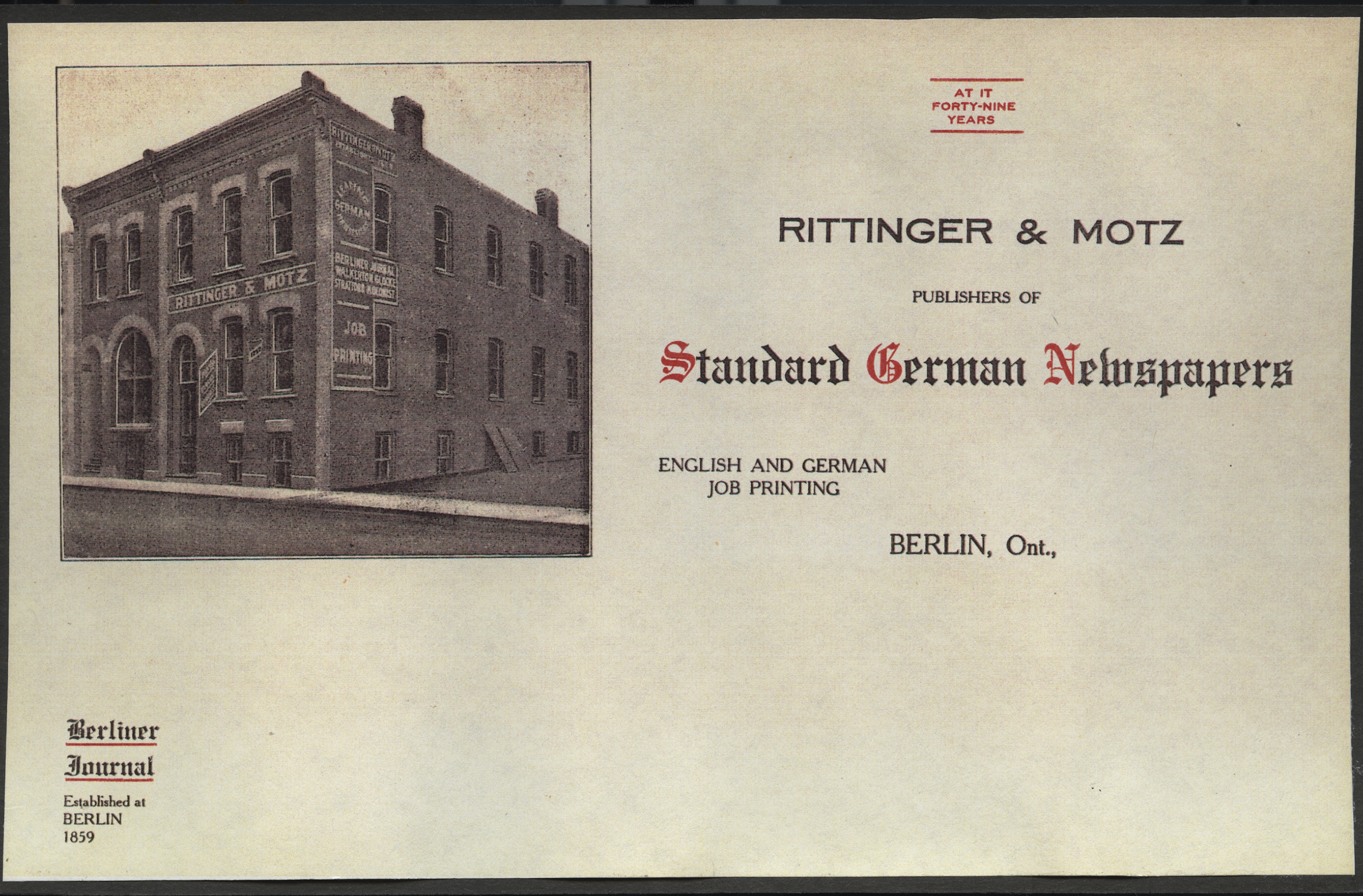 German Newspaper Amalgamation | Special Collections & Archives ...