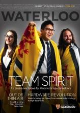 Waterloo Magazine Spring 2014 Edition