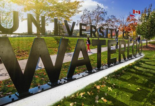 University of Waterloo entrance sign