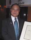 Frank Ka-Ming Yam
